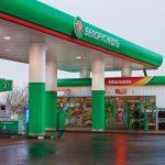«Белнефтехим» объявил о 22-м в этом году подорожании автомобильного топлива на копейку