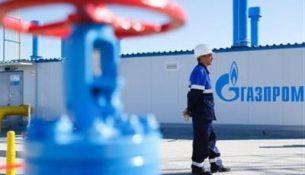 Газпром труба
