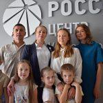 В День семьи, любви и верности состоялась встреча представителей династии энергетиков Костромаэнерго