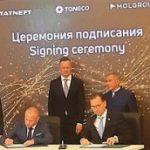 Российско-венгерское СП создаст в Нижнекамске производство дорожного битума нового поколения