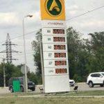 Северный Кавказ и Юг России – в лидерах по ценам на бензин