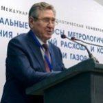 Ведущие метрологи мира соберутся на Татарстанском нефтегазохимическом форуме