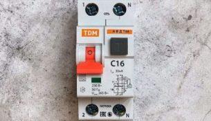 электрический щит, дифавтомат