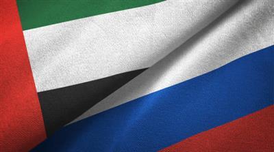 флаг Россия ОАЭ