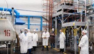 Новосибирский завод химконцентратов (ПАО «НЗХК», входит в «ТВЭЛ»).