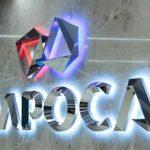 """""""АЛРОСА"""" зафиксировала рост прибыли и выручки во 2 квартале"""