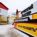 """""""Роснефть"""" на конец 2 квартала строит 6 скважин по проекту """"Восток Ойл"""""""