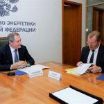Глава КТК сообщил министру энергетики РФ о разливе нефти и погрузке на Морском терминале 7000-го танкера