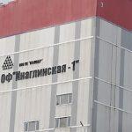 Обогатительная фабрика «Инаглинская-1» снова в работе