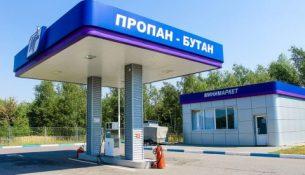 газовая заправка азс
