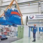 """Чистая прибыль """"Транснефти"""" по РСБУ снизилась в 1 полугодии до 35,323 млрд рублей"""