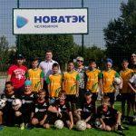 Юные южноуральские спортсмены получат футбольные площадки за победу в Кубке «НОВАТЭК»
