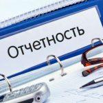 """События дня сегодняшнего: """"АЛРОСА"""", """"Роснефть"""", """"РУСАЛ"""" отчитаются за 2 квартал"""