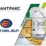 Новинка АНТРАКС обеспечит надежность работы электрических сетей Перу