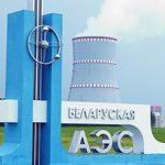 Главы Минэнерго и Госатомнадзора на этой неделе встретятся в Вене с гендиректором МАГАТЭ