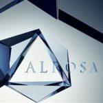 """Запасы алмазов """"АЛРОСА"""" к концу 2021 года могут составить 8-10 млн карат"""