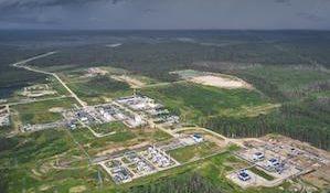Луцеяхское нефтяное месторождение, Ямал