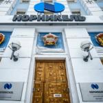 «Норникель» и Росрыболовство попытаются миром урегулировать спор на 58,7 млрд рублей