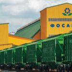 Совет директоров «ФосАгро» рекомендовал промежуточные дивиденды в размере 156 рублей на акцию