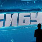 «СИБУР» выпустил более 300 млн акций для приобретения их ТАИФом