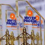 «Интер РАО» ожидает экспорт электроэнергии из РФ в 2021 году на уровне 2019 года