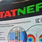 В России появился свой IT-продукт для геомеханического моделирования нефтегазовых работ