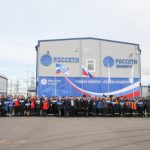 В «Россети Ленэнерго» стартовал финальный этап Межрегиональных соревнований профмастерства энергетиков группы компаний «Россети»