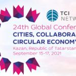 В Казани пройдет международная конференция по циркулярной экономике и устойчивому развитию