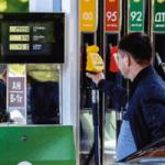 Влияние ценового кризиса и пандемии на рынок нефтепродуктов РФ обсудят в Москве