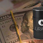 Кабмин поручил запустить торги фьючерсами на нефть Urals