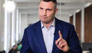 Кличко, Владимир Владимирович