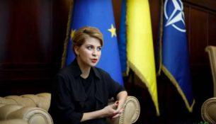 Ольга Витальевна Стефанишина - вице-премьер по евроинтеграции