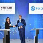 «Россети» и Prysmian Group Russia будут сотрудничать в сфере инновационного развития электросетей