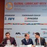 В Москве встретились производители и потребители смазочных материалов и масел