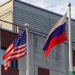Москва и Вашингтон провели заседание комиссии по реализации СНВ-3