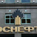 Акционеры «Роснефти» утвердили дивиденды за 1 полугодие в размере 18,03 рубля на акцию